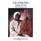 Hamza el Din - Lily Of The Nile (1995)