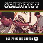 Trojan Dub Music CDs