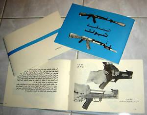 Iraq-Tabuk-Rifle-Manual-Iraqi-AK47-OIF