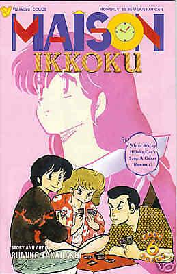 MAISON IKKOKU US VIZ SELECT COMIC VOL.1 # 6/'94
