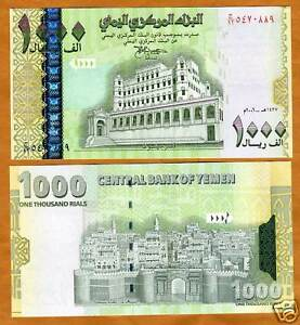 Yemen-Arab-Republic-1000-1-000-Rials-2006-P-NEW-UNC