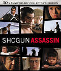 Shogun Assassin (Blu-ray Disc, 2010)