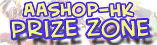 AAshop-prizezone