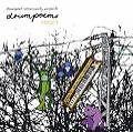 Drumpoems Verse 1 von Various Artists (2008)