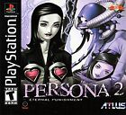 Persona 2: Eternal Punishment (Sony PlayStation 1, 2000)