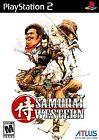 Samurai Western (Sony PlayStation 2, 2005)