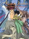 Rurouni Kenshin - Vol. 2: Battle in the Moonlight (DVD, 2000)