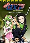 Tenchi Muyo GXP - Vol. 4: New Illusions (DVD, 2004)