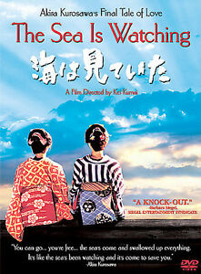 Sea-Is-Watching-DVD-Brand-New