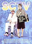 SCTV - Best Of The Early Years [DVD] (2006) *New DVD*