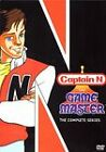 Captain N: The Game Master - The Complete Series (DVD, 2007, 4-Disc Set)