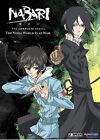 Nabari no Ou: The Complete Series (DVD, 2010, 4-Disc Set)