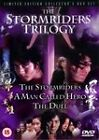 The Stormriders Trilogy (DVD, 2002, 6-Disc Set)