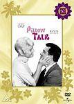 Pillow Talk  DVD