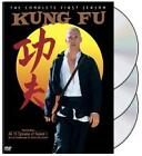 Kung Fu - The Complete First Season (DVD, 2004, 3-Disc Set)