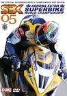 World Superbike Review 2005 (DVD, 2005)
