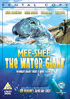 Mee-Shee - The Water Giant (DVD, 2008)