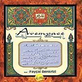 Avempace - Nouba Raml Maya - Faycal Benkrisi - RARE Algerian 1996 VGC CD