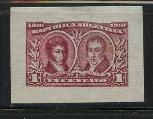 Argentina 161 trial color proof nice item