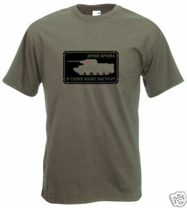 t shirt panzer t 34 tank red army rote armee russia ebay. Black Bedroom Furniture Sets. Home Design Ideas