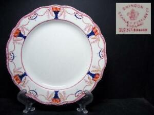 BEAUTIFUL-STANLEY-POTTERY-SWINDON-DINNER-PLATE-1908-7