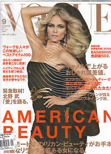 VOGUE JAPAN NIPPON September 2010 Natasha Poly @NEW@