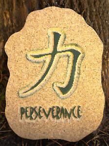 plastic-plaque-Preserverance-oriental-mold