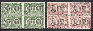 Southern-Rhodesia-1947-Royal-Visit-MNH-blocks-4-stamps