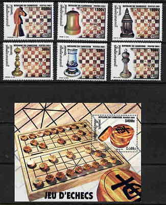 CAMBODIA 2001 CHESS STAMPS - MINT COMPLETE SET & SHEET!