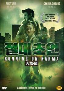 Running on Karma (2003) Andy Lau DVD