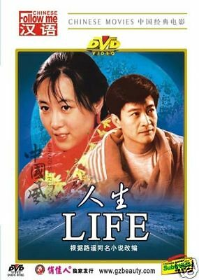 Learning Chinese - Chinese Movies - Life - Dvd