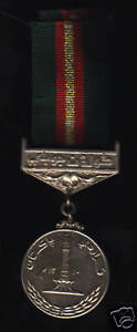 PAKISTAN-MEDAL-WITH-ORIGINAL-RIBBON-UNCOMMON-MEDAL