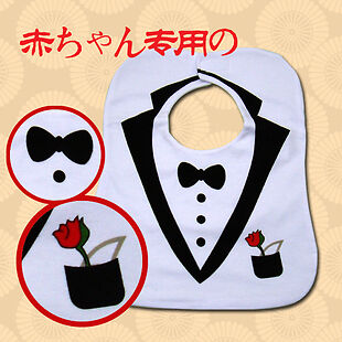 Tuxedo-Princess-Baby-Feeding-Bibs-Toddlers-Infant