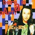 DJ Bobo, There Is a Party