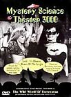 Mystery Science Theater 3000 - The Wild World of Batwoman (DVD, 2001)