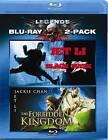 Black Mask/The Forbidden Kingdom (Blu-ray Disc, 2010, 2-Disc Set)