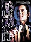 Fudoh: The New Generation (DVD, 2002)