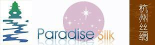 Paradise Silk Supply