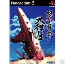 Jeux vidéo japonais pour le jeu de tir Sony