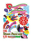 Chinese Paper Cuts And Kites (DVD, 2009)