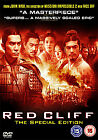 Red Cliff (DVD, 2009)