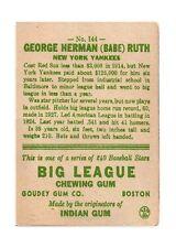 Babe Ruth (Бейб Рут)