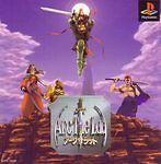 Jeux vidéo NTSC-J (Japon) pour Stratégie, en japonais
