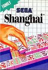Shanghai (Sega Master, 1988)