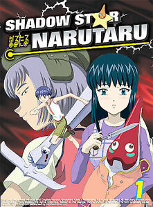 Shadow-Star-Narutaru-Vol-1-Anime-DVD