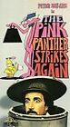 The Pink Panther Strikes Again (VHS, 1993)