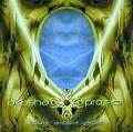 Cosmic Ambient Garden von Akasha Project (2002)