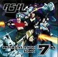 Intergalactic Sonic 7s von Ash (2004)