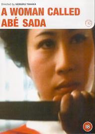 A Woman Called Abe Sada (DVD, 2004)