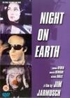 Night On Earth (DVD, 2001)